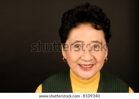 b7d1803a34a58 Mature Asian Woman Stock Photo (Edit Now) 8109340 - Shutterstock