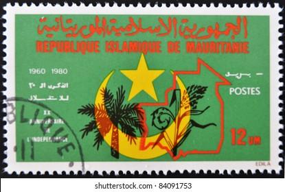 MAURITANIA - CIRCA 1980: A stamp printed in Mauritania shows symbols of the country, circa 1980