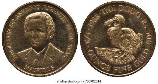 Mauritius Mauritian golden coin 500 five hundred rupees 1988, bust of Anerood Jugnauthin in 1/4 left, extinct Dodo bird, purity info below,