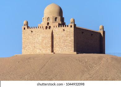 Mausoleum of Aga Khan in Aswan, Egypt