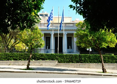 Maximos mansion, the official seat of the Prime Minister of Greece.