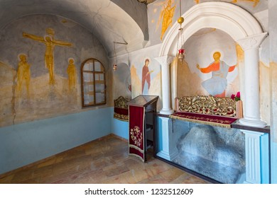 May 12, 2017. Christ wall fresco above the rock in the Monastery of the Temptation in Jericho, Palestine Territories.