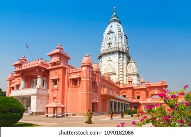 May 14, 2007. New Vishwanath Temple or Birla Mandir, Hindu University, Varanasi, Benares, India.