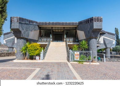 May 15, 2017. The modern Church of Saint Peter House in Capernaum built on top the ruins of a Byzantine church and the location of Simon Peter house where Jesus may have lodged, Israel.