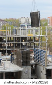 May 15, 2017: Photo of construction of a multi-storey building. Monolithing. Cheboksary. Russia.