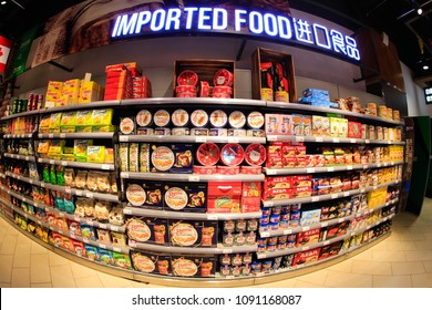 May 15, 2018-NANCHANG CHINA: consumers purchase goods from all over the world in an imported supermarket, Nanchang, Eastern China. China has substantially cut import tariffs on some consumer goods.