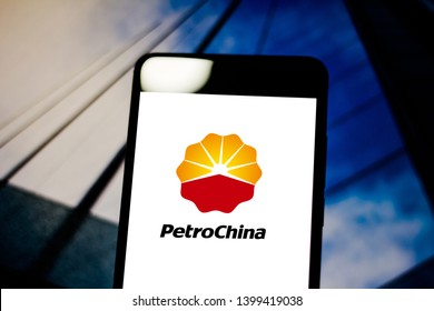 Petro China Images, Stock Photos & Vectors | Shutterstock