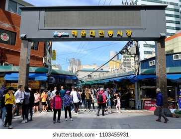 May 19, 2019, Busan Haeundae, South Korea: The traditional market of Haeundae is visited by many people every year and various seafood dishes are available.