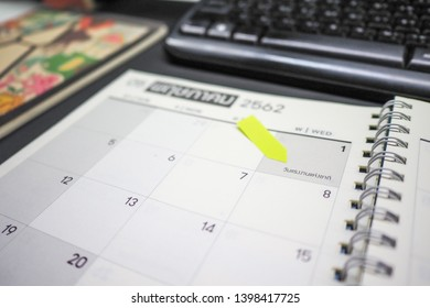 May 1st. Image of may 1 white calendar. International Workers' Day. Labor day concept. Bangkok Thailand. selective focus - Image