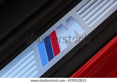 May 2016 Moscow Symbol Bmw M Stock Photo Edit Now 429810853