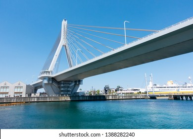 May 2019 - Aomori, JAPAN: The Aomori Bay Bridge is a cable-stayed bridge in Aomori Prefecture, Japan. It was constructed in order to alleviate cargo ship traffic. It is a very notable part of Aomori.
