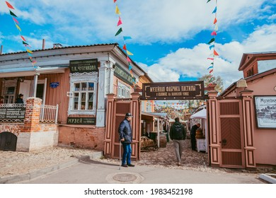 MAy 2021. Kolomna Pastila Museum. Kolomna town. Russia.