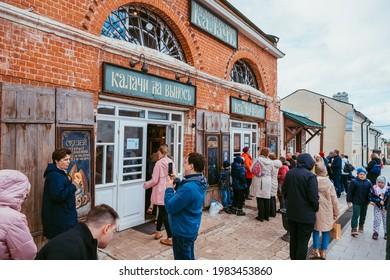 "May 2021. Trade Shop ""Kolomna Kalach"" (traditional russian bakery product). Kolomna town. Russia."