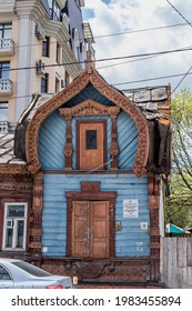 May 2021.City estate of M.P. Popov. Wooden house with carvings. 19th century. Shchedrin Street, Ryazan, Russia