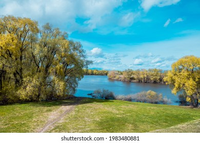 May 2021.View of the Moscow River from the Kolomna Kremlin. Kolomna, Russia.