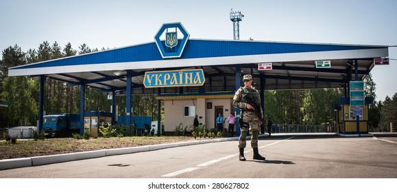 May 22, 2015. Chernihiv region, Ukraine. Barrier and checkpoint on Russia-Ukraine border.