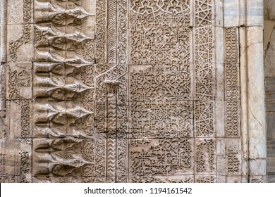 May 25, 2018, Sivas, Turkey: Mosque with two minarets, details of stone carving, close-up.