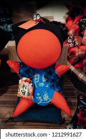 MAY 26, 2013 Takayama, Gifu, JAPAN - Japanese Sarubobo doll famous souvenir, red fabric doll use as amulet for kid mostly made by mother or grandmotheruse