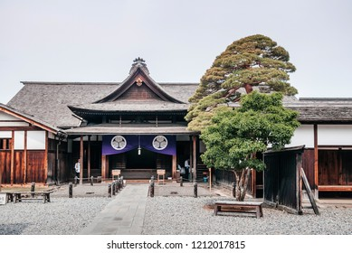 MAY 27, 2013 Takayama ,Gifu, Japan - Takayama jinya old government headquarters for Hida Province at Hachiken-machi old Edo district of Takayama, famous tourist attraction with Zen garden