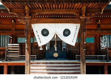 MAY 27, 2013 Takayama ,Gifu, Japan -  Hida Kokubunji old Shingon Buddhist Temple old Edo district of Takayama, The wooden main hall is one of oldest building from Marunochi period (A.D.1336-1573)