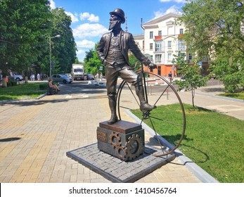 """May 29, 2019, Voronezh, Russia: a monument to Viogel Stol, one of the founders of entrepreneurship in Voronezh, and a well-known cyclist. The inscription on the pedestal in Russian: """"Wilhelm Stoll"""""""
