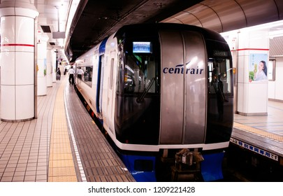 MAY 30, 2013 Nagoya, Japan - Modern μ-sky - Chubu Centrair airport limited express train stop at underground platform of Meitetsu Nagoya Station