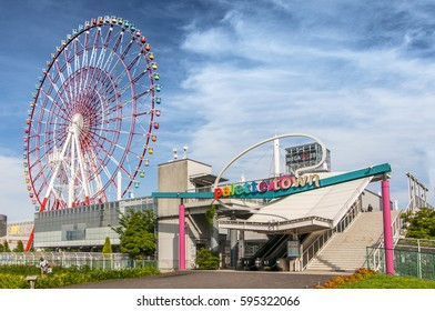 May 31, 2016. Odaiba Palette Town shopping mall. Odaiba offers various tourist attractions and city view over Tokyo Bay.