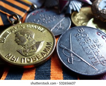 may 9 victory day medals for battle merit medal for