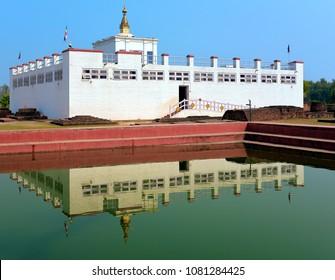 Maya Devi Temple in Lumbini, Nepal. It place where queen Maya Devi gave birth to Buddha