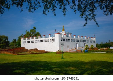 Maya Devi Temple in Lumbini, Nepal. It is the birthplace of Buddha Siddhartha Gautama.
