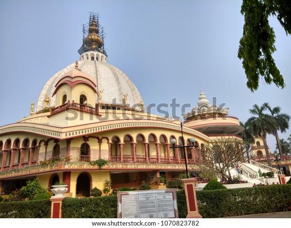 Mayapur Temple Iskcon Stock Photo (Edit Now) 1070823782