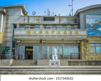 Mazu/Matsu,Fujian/Fukien,Taiwan  1/18/2019   Mazu/Matsu Beigan Baisha Harbor