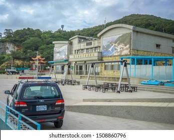 Mazu/Matsu,Fujian/Fukien,Taiwan 6/19/2018  Mazu/Matsu Beigan Baisha Harbor