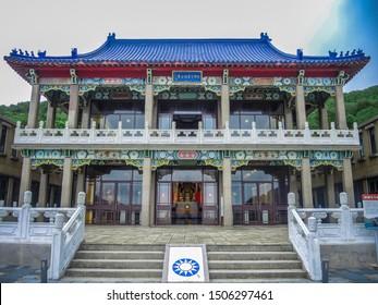 Mazu/Matsu,Fujian/Fukien,Taiwan 6/21/2018  Matsu Nangan Ching-kuo Memorial Hall