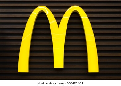 McDonald 's Emblem , Emporium  Mall Lahore Pakistan, 6th May 2017