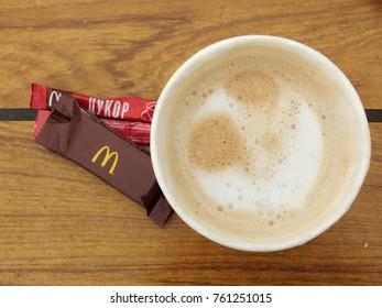McDonanald's. Coffee. KYIV, UKRAINE - OCTOBER 1, 2017: Coffee in Mcdonalds on Kyiv Railway Station.