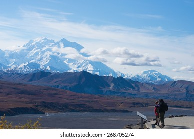 mckinley denali national park, people in foreground
