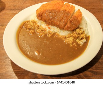 Meal in japanese restaurant, katsu curry (Curry with deep fried meat) with white rice