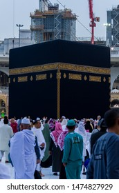 Mecca Holy Mosque, Saudi Arabia - July 2019 : Muslims praying in front of Kaabah in Holy Mecca Mosque