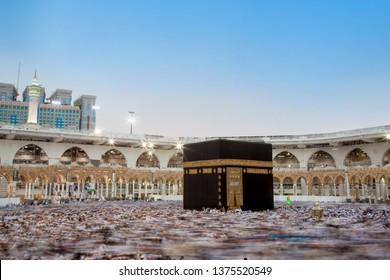 mecca mosque square