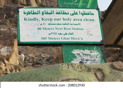 MECCA, S.ARABIA-JUNE 2: Hira cave on Mount Nur a location 2,500 feet above sea level. June 2, 2013 signboard showing the distance remaining to reach the cave of hira.