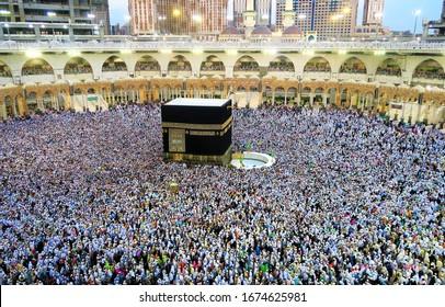 Mecca, Saudi Arabia; 03 17 2020: An incredible view of Mecca in Saudi Arabia