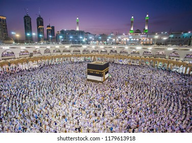 Mecca, Saudi Arabia (08/27/2018) : Muslim pilgrims from all around the world doing tawaf, praying around the kabah, during hajj 2018 period.