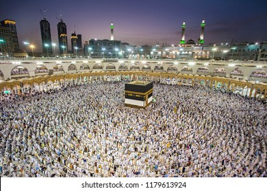 Mecca, Saudi Arabia (08/27/2018) : Muslim pilgrims from all around the world doing tawaf, praying around the kabah, during hajj 2018 period.