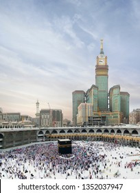 Mecca, Saudi Arabia - 15 March 2019 :  Panoramic view of Grand Mosque in Mecca with kaaba and pilgrims muslims