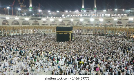 MECCA, SAUDI ARABIA - 21 MAY 2019 Zam-zam Tower or Clock Tower is the tallest clock tower in the world. Abraj Al Bait outside of Masjidil Haram, a holiest mosque for muslim. A landmark of Mecca