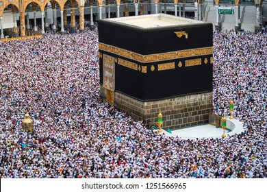 Mecca, Saudi Arabia - 29 August 2018: The Holy Kaaba is the center of Islam, Located in Masjid Al Haram in Mecca. Crowd of people always walking around Kaaba making Tawaf during Umrah or Hajj