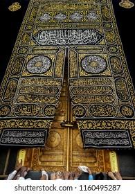 "MECCA, SAUDI ARABIA : 5 JULY 2017 :The door of the Kaaba called ""Multazam"" at Grant holy mosque Al-Haram in Mecca Saudi Arabia"
