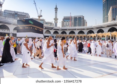 MECCA, SAUDI ARABIA - 8 August 2018: Muslim Pilgrims at The Kaaba in The Haram Mosque of Mecca , Saudi Arabia, In the morning during Hajj.