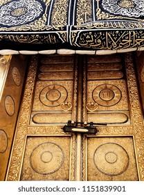 MECCA, SAUDI ARABIA - APRIL 21 2018: Beautiful Photo of the Door of the Kabaa , Al-Masjid Al-Haram. The Holy Mosque in Mecca, Saudi Arabia